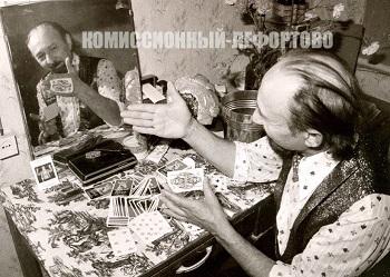 Заслуженный артист РФ Писаренко Юрий Павлович репетиция перед номером, фотография 1970-1980 гг.