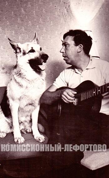 Овчарка по кличке «Дейк» из х/ф «Ко мне, Мухтар» в гостях у Юрия Никулина дома. Фотография 1964 год.