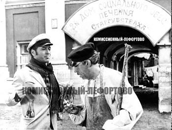 Арчил Гомиашвили (Остап Бендер) слева и Юрий Никулин (дворник Тихон) справа в художественном фильме Леонида Гайдая «Двенадцать стульев» фотография 1971 год.