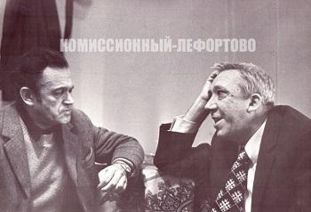 Борис Виленкин журналист, фотограф слева и Юрий Никулин справа. Фотография 1980 гг.
