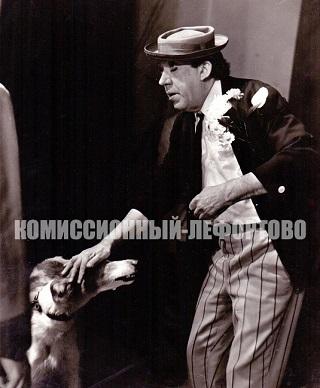 клоун Юрий Никулин «За кулисами цирка» фото: А. Шибанов