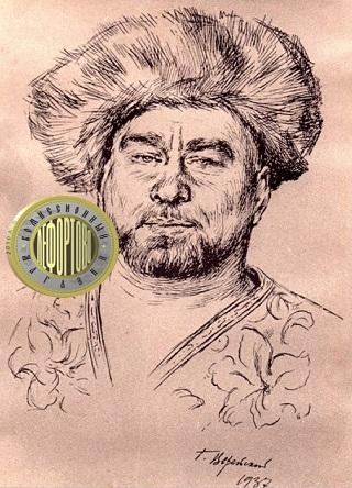Кадыр-Гулям (псевдоним настоящее имя и фамилия Владислав Константинович Янушевский)-1