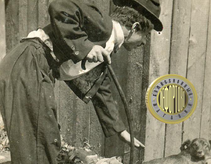 Клоун Карандаш с собакой 1930г.