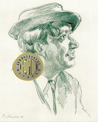 Клоун Никулин Ю, шарж-художник Левицкий Р.В. 1975 год