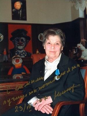 Никулина Татьяна Николаевна