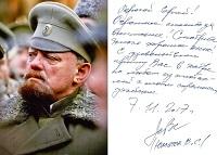 Народный артист России Юматов Владимир Сергеевич ноябрь 2017 год