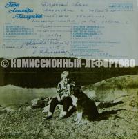 автограф Александры Пахмутовой, 1978 год.
