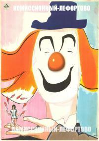 чехословацкий цирк и варьете, период чсср 1960-1970 гг.