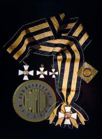 фотография орден святого Георгия, фотограф Рахманов Н.Н.