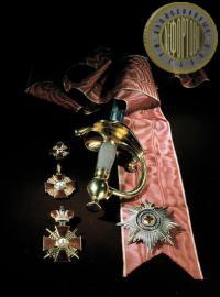 фотография орден святой Анны, фотограф Рахманов Н.Н.