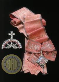 фотография орден святой великомученицы Екатерины, фотограф Рахманов Н.Н.