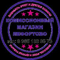 фотография орден святого Владимира, фотограф Рахманов Н.Н.