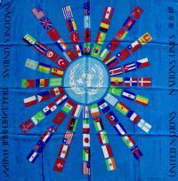 ООН, панно 1957 год.