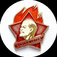 пионерский значок, СССР 1970-1980 гг.