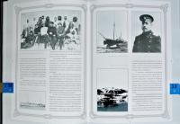 Северный флот на страже морских рубежей России