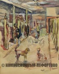 Варт-Патрикова Вера Васильевна, В конюшнях цирка 1938 год