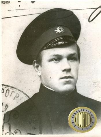 Гладильщиков Николай 1900 гг.
