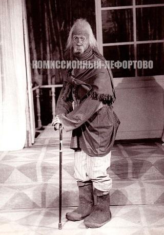 Георгий Вицин «спектакль театра им. Ермоловой Синь-ю-юнь ночной сторож» фотография 1958 год. Редкое фото