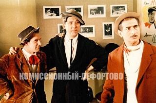 слева направо Михаил Шуйдин, Юрий Никулин и французский комик Ахилл Заватта. Редкое фото, начало 1960 гг.