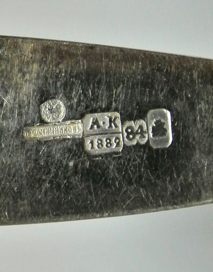 фото именников на серебре в ссср новым