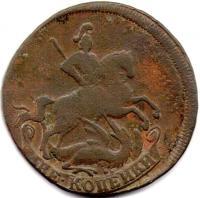 2 копейки 1757 год перечекан