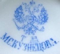 Чайные чашки товарищество М.С. Кузнецова, Императорская Россия начало 20 века.