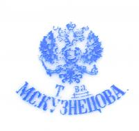 Чайные чашки товарищество М.С. Кузнецова, Императорская Россия начало 20 века