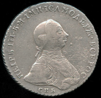 1 рубль 1762 год, Пётр III