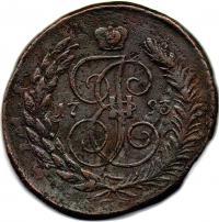 5 копеек 1793 год ЕМ Павловский перечекан