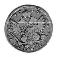 полтина 1739 год