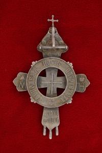 крест для духовенства к 300 летию дома романовых