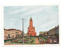 почтовая карточка москва сухарева башня западный фасад