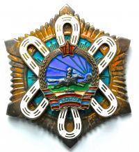 орден полярная звезда монголия