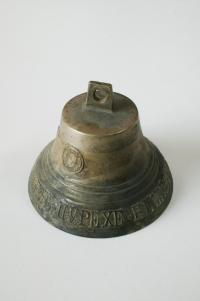 поддужный колокольчик пурех до 1917 года