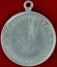 XXXV летие существования русскаго цирка бр. Никитиных 26 декабря 1873 - 26 декабря 1903 гг.