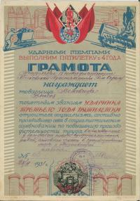 анна 3 степень с мечами и бантом, станислав 3 степень до 1917 гг.