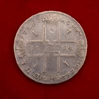 1 рубль 1724 год