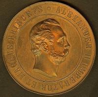 настольная медаль монумент Александру II