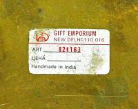 поднос с рюмками, Индия 1970 гг.