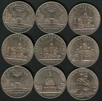 5 рублей 1988 - 1989 гг.