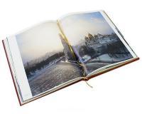 альбом Москва подарочное издание 2007 год.