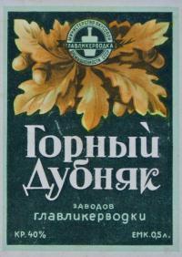 алкагольные этикетки, коллекционный альбом периода ссср.