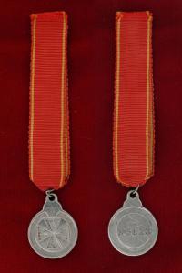 анненская солдатская медаль