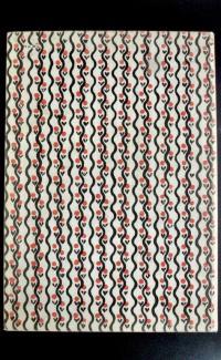 Автограф Глазунова И.С. на книге Писатель и художник Солоухин В. А., Глазунов И. С. СССР 1980 год.