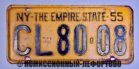 автомобильный номерной знак штат Нью Йорк empire state - 1955 год.