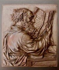 Барельеф Учёный - Апостол Иоанн Богослов, Каслинское литьё.