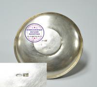 блюдце серебряное, до 1917 года