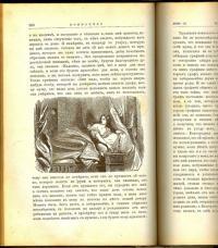 боккаччо джованни,  декамерон два тома, с иллюстрациями францзких художников, Москва 2-е издание Т - ва И. Н. Кушнеревъ и К. 1896 год.