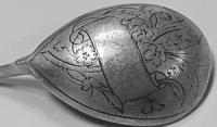 чайная ложка сребро 84 пробы до 1898 год.