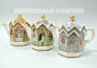 чайники SADLER из исторической серии великие монархи и правители Англии.